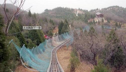 福州森林公园滑道