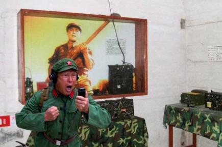淄博六一八战备电台旧址风景区点评  淄博六一八战备电台旧址风景区