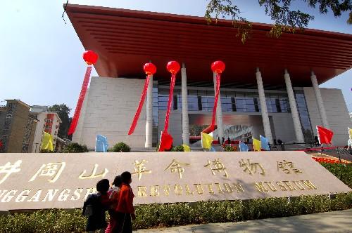 革命博物馆  井冈山革命博物馆是中国遗址性革命史类博物...