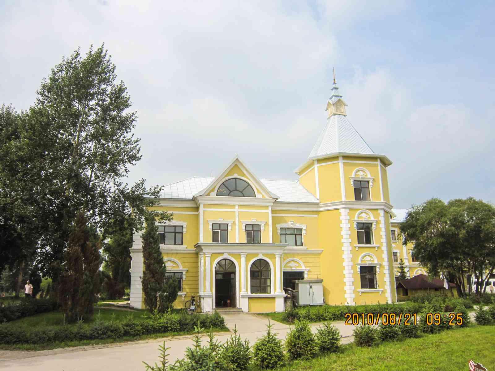 【我要做驴神】醉美俄式建筑—伏尔加庄园图片
