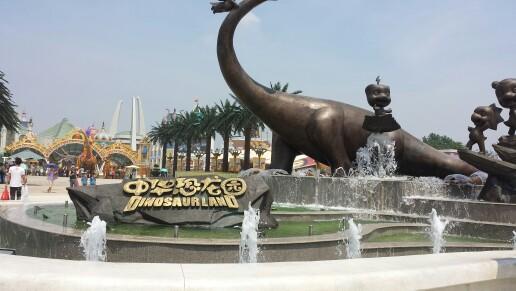 常州中华恐龙园常州中华恐龙园买的是恐龙园 水世界和温泉的套 驴妈