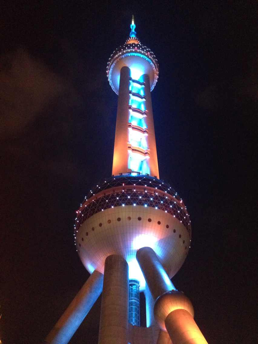 上海东方明珠电视塔多高?