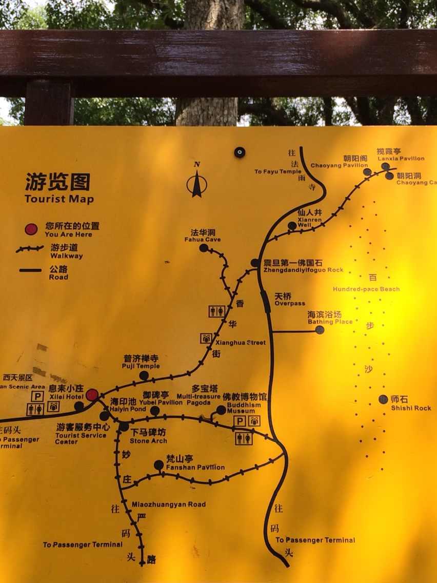 普陀山景区路线图 图片合集