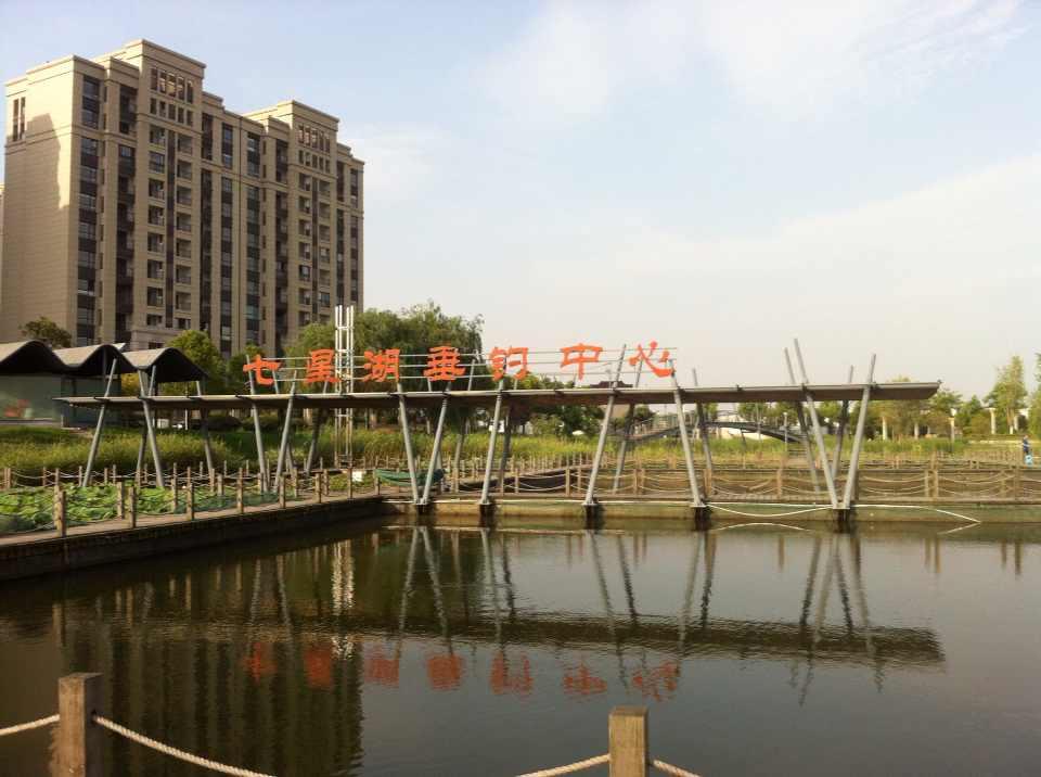 海安文峰城市酒店   (标准间)含双早