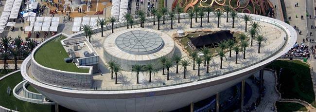 上海世博会沙特馆