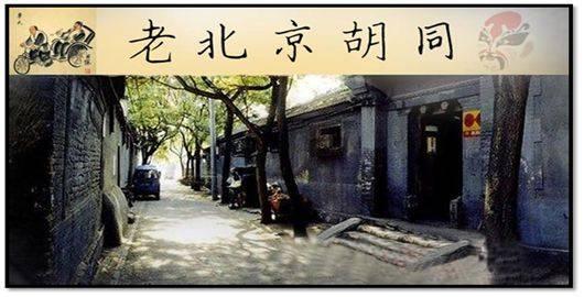 北京景区门票团_北京景区门票