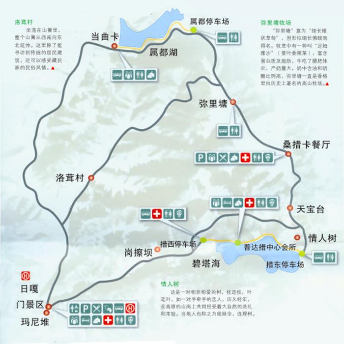 普达措门票团_云南丽江旅游香格里拉普达措二日门票纯玩团
