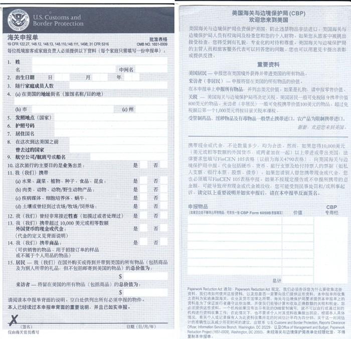 加利福尼亚州洛杉矶护照办理_签证查询_出入