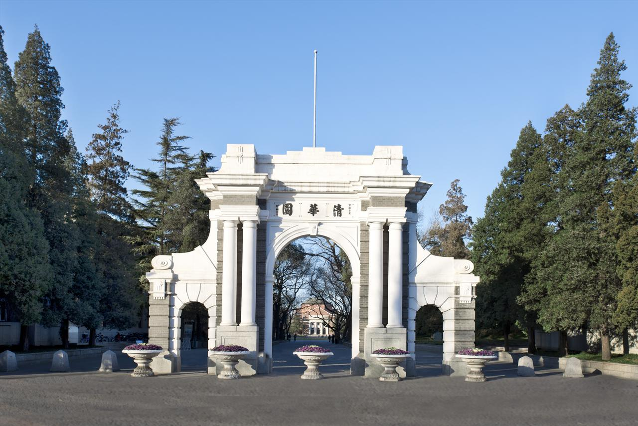 中国文革研究及新阶级形成观察——以清华大学为例-激流网