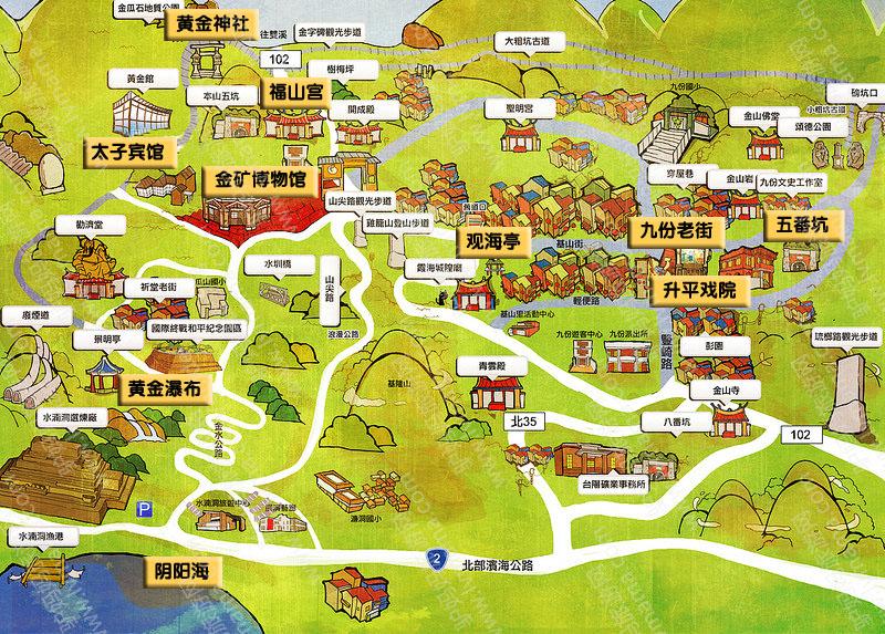 【原创】台湾之行(二十一):到了九份古镇 - 北风 - 北风入青春,荒原写人生,冰雪铸精神!