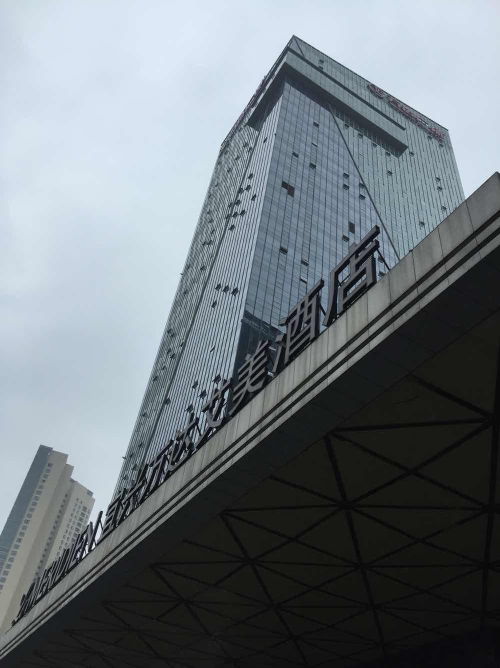 酒店预订宜兴酒店预定无锡万达艾美酒店预定送100分舒适5有必要用情趣图片
