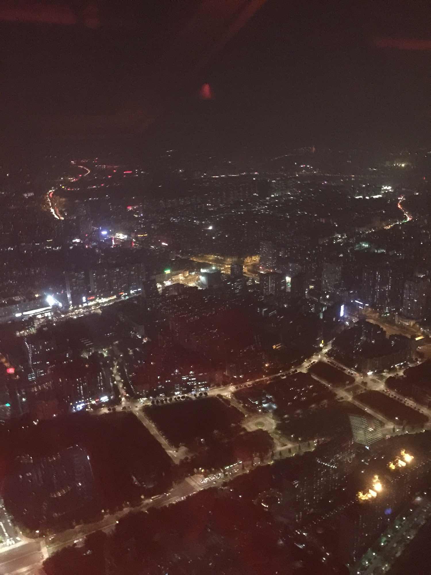 广州塔+广州塔白云星空观光门票成人票(广州塔