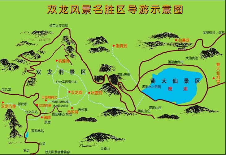 双龙风景名胜区导游示意图@双龙风景名胜区官网