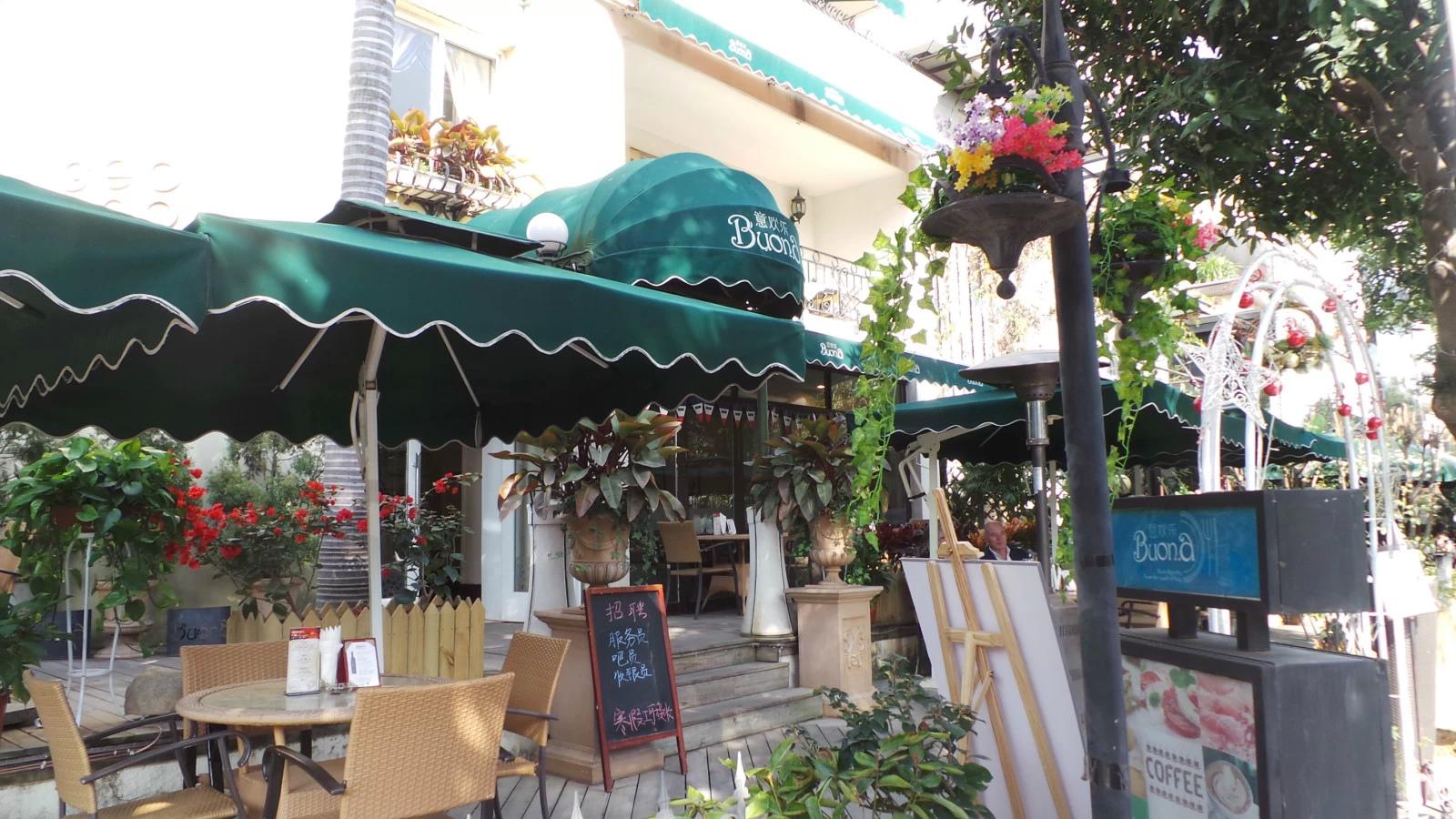 有商家改造成的咖啡厅,渐渐的卓然成市,也叫