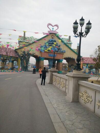 克拉嗨谷主题乐园