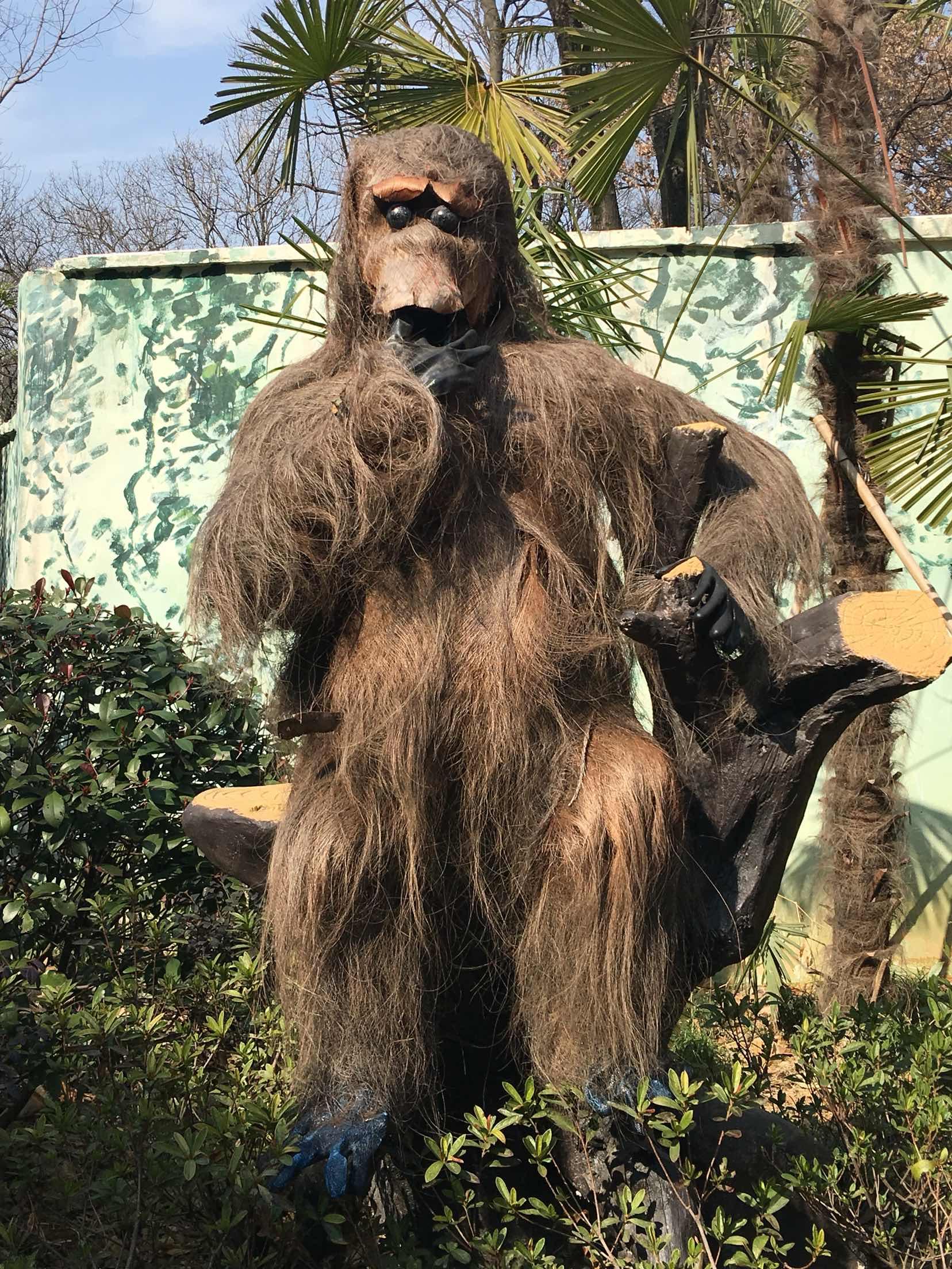 红山森林动物园   成人票 - 码上游【需现场驴妈妈工作人员指导购买