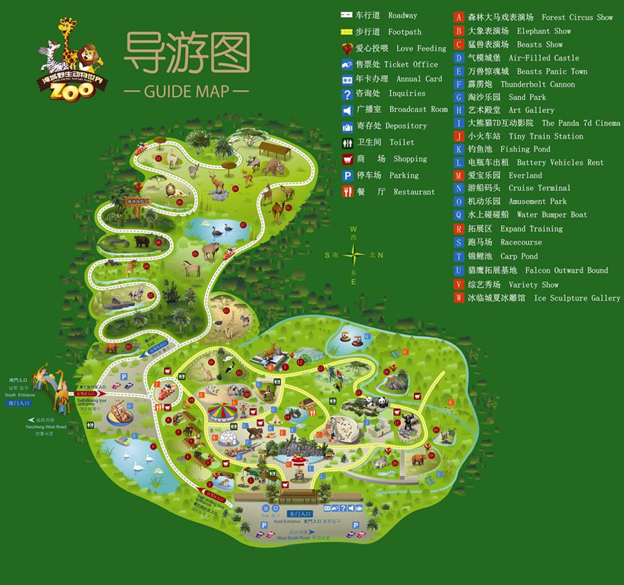 常州淹城野生动物园导览图