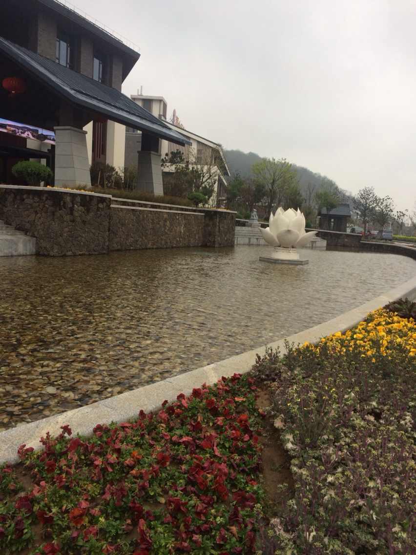 镇江圌山天沐温泉度假村 (臻品标准房 温泉2张)臻品房图片