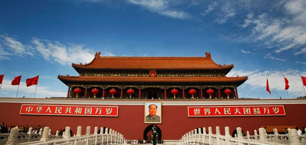 北京颐和园门票团_北京自由行 北京周边跟团游 北京当地游 北京景点门票   北京,一座既