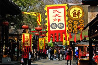 杭州西湖,宋城景区阳光巴士1日跟团游(给我一天,还你千年)