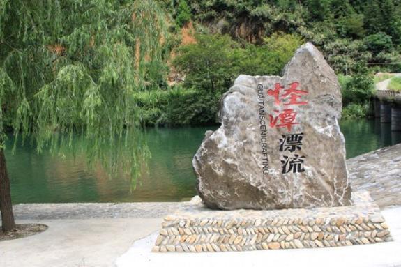 """冠定县名的""""三埭石""""这一切构成了""""一水贯群山,两岸风景秀""""的巨幅山水"""