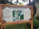 【游威海海上森林公园】住1晚威海海悦建国酒店+双人早餐+刘公岛门票2张,岛上峰峦叠翠,景色优美,空气清新,用心感受海上桃源!