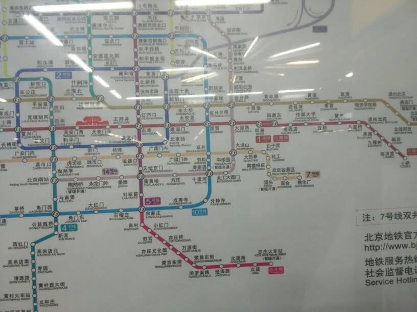 2017北京欢乐谷成人票多少钱?