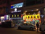 香港4晚5日自由行([赠门票]香港如心海景酒店暨会议中心,港龙航空,度假型航班★★★★)