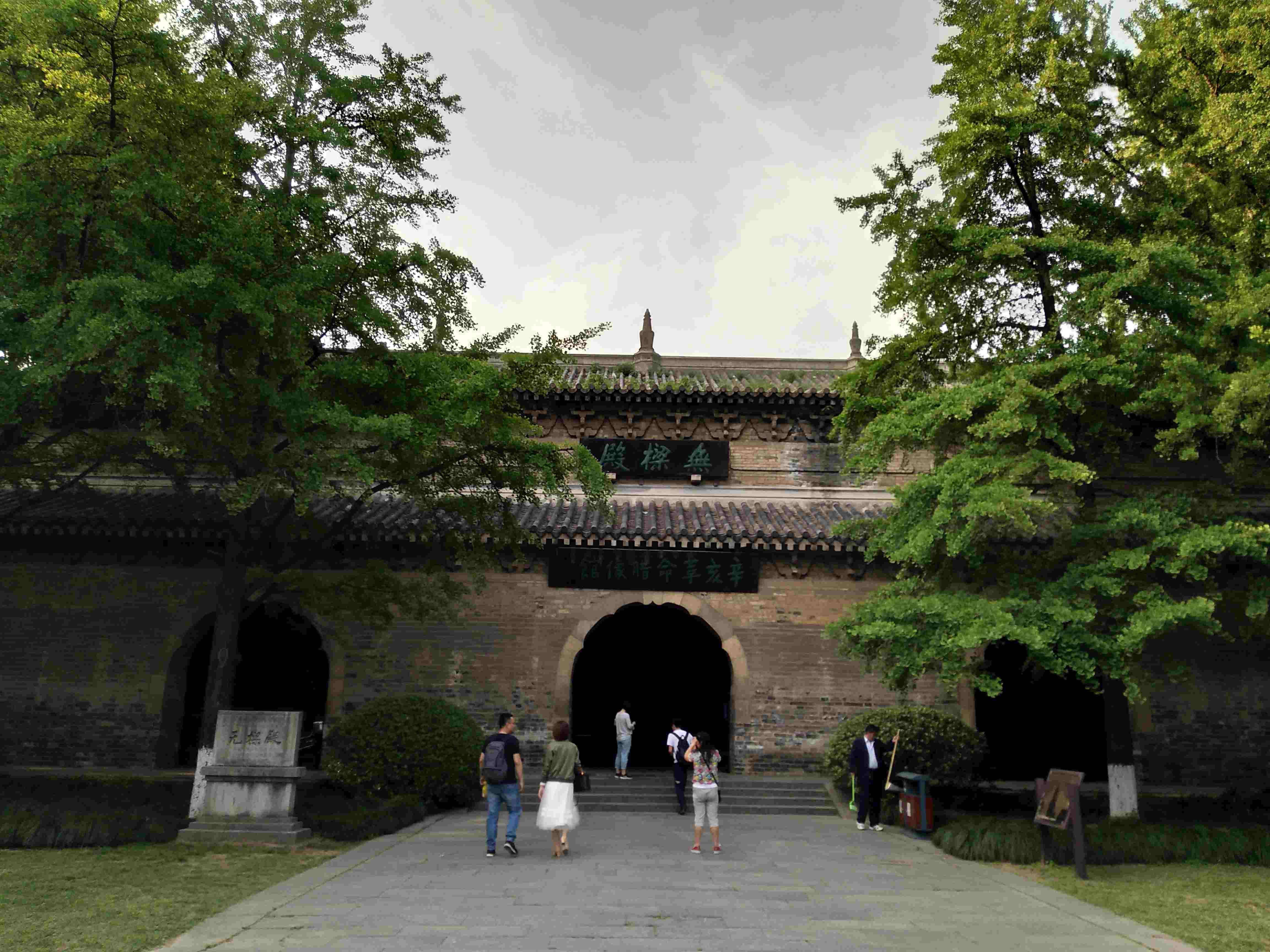 南京钟山风景名胜区   成人套票(明孝陵 灵谷寺 音乐台 美龄宫)