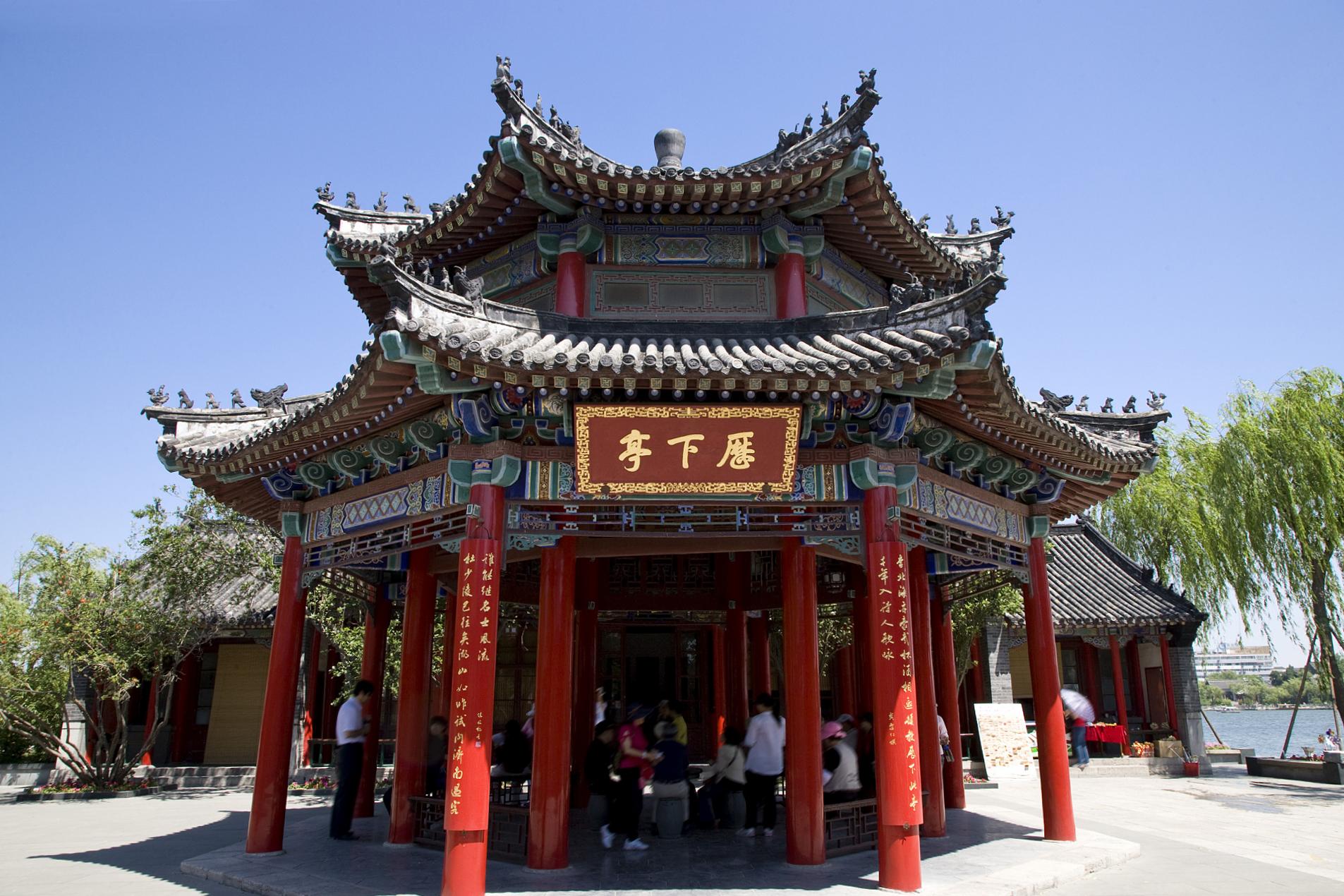 济南动物园,泉城广场,大明湖,芙蓉街巴士1日跟团游