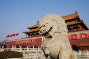 北京4晚5日深度游(免费接送站、宿商务快捷酒店、赠送景区交通、一次玩转北京)