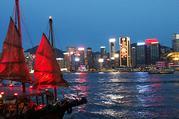 香港3晚4日自由行(香港华丽海景酒店,港龙 国泰航空往返,出境特卖(部分班期可收L签)★★★★)