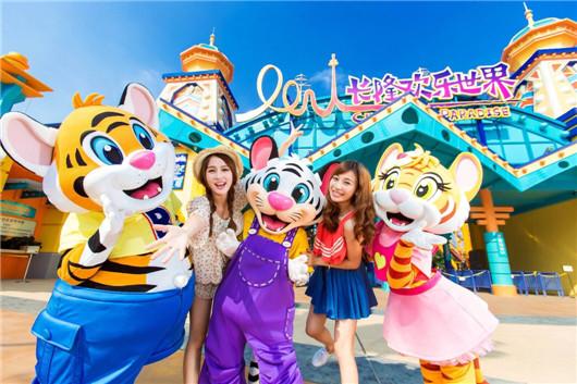 广州长隆欢乐世界,长隆野生动物园2日巴士跟团游
