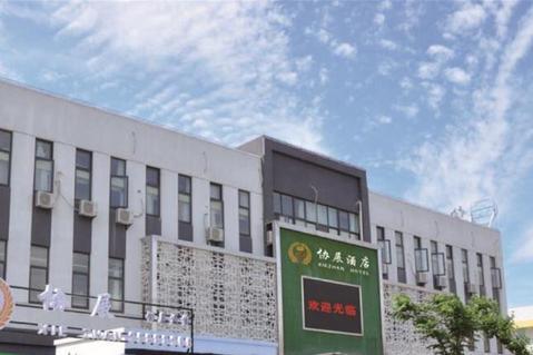 动物园/上海辰山植物园/欢乐谷/月湖雕塑公园/顾村公园(景点5选1)