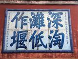 峨眉山乐山都江堰青城山5日深度游(成都全程青桐或沃特酒店,赠游黄龙溪古镇 熊猫乐园 )