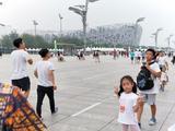 北京 4天3晚 【北京紫荆城之巅】北京国泰饭店入住3晚+北京故宫门票2张