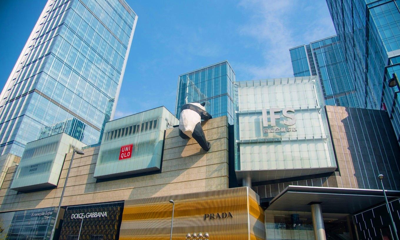 成都ifs_成都ifs国际金融中心