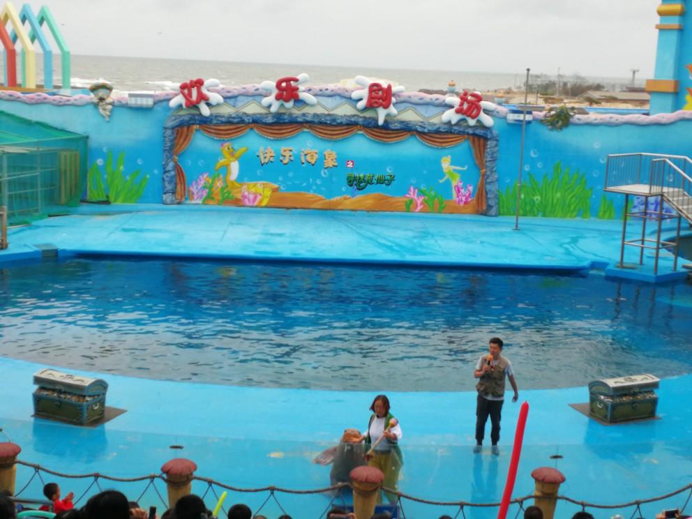 青岛海昌极地海洋世界