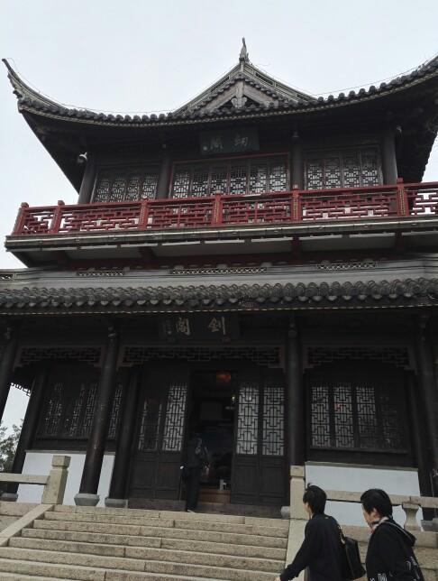 常熟虞山国家森林公园(剑门,宝岩,城墙)