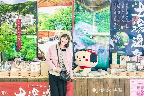 【日本】山形+宫城:红叶季去打卡东北小众又好玩的刷签地儿