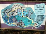 【魔都2天1晚自由行】住1晚上海虹桥雅高美爵酒店+游玩上海动物园