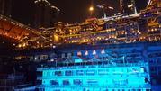 重庆一地半自助双飞5日游(双成人下单立减200元每单,4晚住渝中半岛区域品质酒店,含武隆1日跟团游,充足自由活动时间,赠送麻辣火锅或夜景游船)