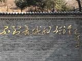 【睡个懒觉登长城】八达岭长城巴士1日跟团游(经典长城线路、含中餐、送小礼品)