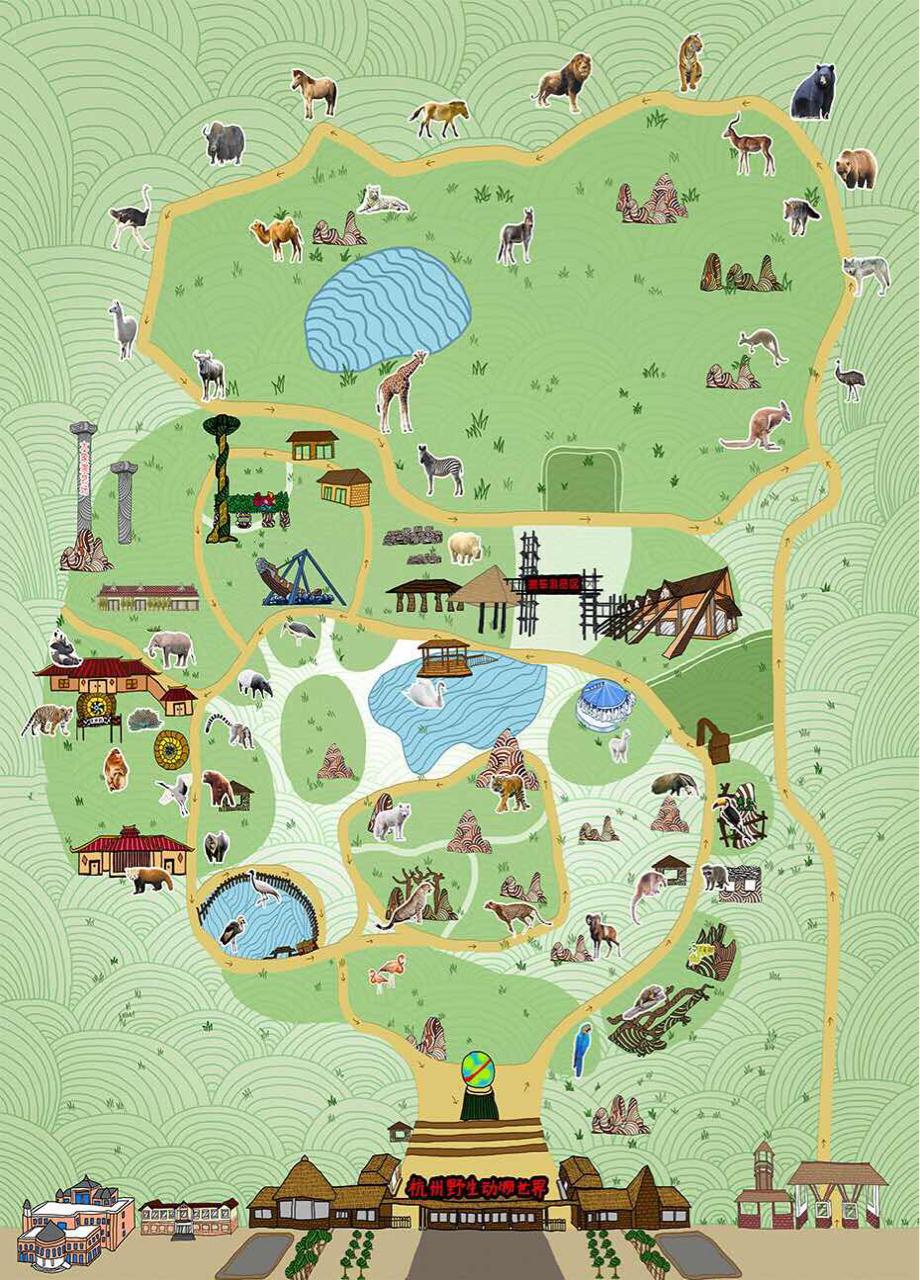 杭州野生动物世界   成人票