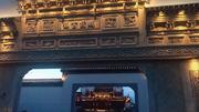 【欢乐游芜湖2天1晚】入住芜湖华美达酒店1晚+方特哪期任你玩+双份早餐,免费停车场