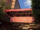 香港3日2晚自由行(香港华丽精品酒店,香港航空往返(2人起订),酒店毗邻中上环★★★)