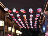 宁波巴士2日1晚跟团游(杭州湾海底温泉、四明山狮子岩、玻璃栈道,宿宁波远洲大酒店或宁波伯豪大酒店)