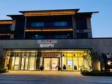 湖州2天1晚【往期热卖,与凯蒂猫互动】安吉银润小镇酒店(卡通房型大双自选)+杭州Hello Kitty主题乐园门票2张(次日游玩)享酒店双早!