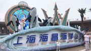 上海2天1晚【住滴水湖皇冠·玩转海昌海洋公园】住1晚滴水湖皇冠假日酒店+2大1小早餐+次日上海海昌海洋公园成人票2张+享健身设施、游泳池使用!