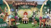杭州3天2晚【雨林大冒险】杭州第一世界大酒店+两天双早+杭州烂苹果乐园/杭州浪浪浪水公园/杭州乐园(3选2,成人票2张)+自助晚餐券2张;赠云曼冷泉成人票2张